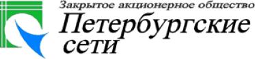 Петербургские сети