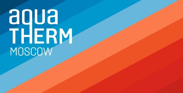 Участвуем в  Выставке Aquatherm Moscow 2021