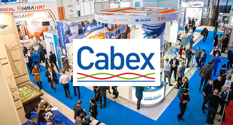 Участвуем в Выставке Cabex 2021